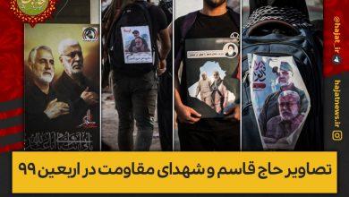 تصویر از تصاویر حاج قاسم و شهدای مقاومت در اربعین ۹۹