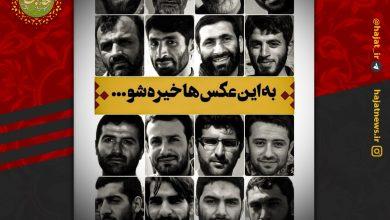 تصویر از تعداد شهدای تفحص شده در خانطومان به ۸ نفر رسید