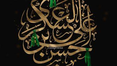 تصویر از ویژه برنامه هیأت رزمندگان اسلام به مناسبت شهادت امام عسکری