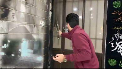 تصویر از اتفاق معجزه آسا در یکی از حسینیه های ساوه