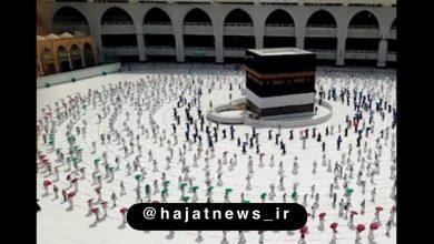 تصویر از شرط عربستان برای پذیرش زائران مراسم حج