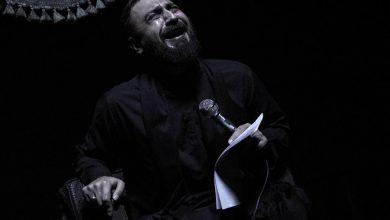 تصویر از اصلا چشمات خیسه که من بارونیه حال و هوام کربلایی محمد ابراهیمی اصل