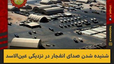 تصویر از شنیده شدن صدای انفجار در نزدیکی عینالاسد