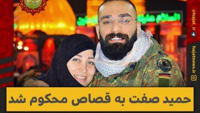 تصویر از حکم اعدام حمید صفت صادر شد