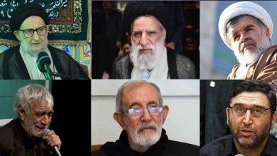 تصویر از ۳۴ چهره مذهبی که در سال ۹۹ به دیدار حق شتافتند