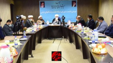 تصویر از جلسه تصمیمگیری هیأتها درباره ماه رمضان به میزبانی مشهد برگزار شد