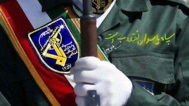 تصویر از دوم اردیبهشت، سالروز تاسیس سپاه پاسداران انقلاب اسلامی گرامی باد.