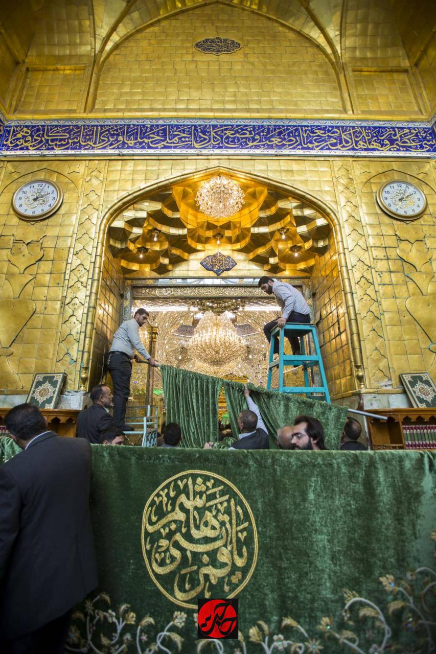 تصویر از نصب پردههای خاص در حرم حضرت ابوالفضل (ع)
