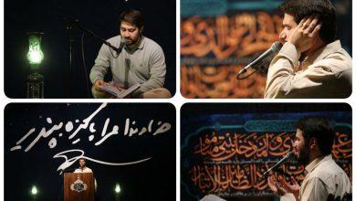 تصویر از گزارش تصویری شب اول ماه رمضان امامزاده قاضی صابر