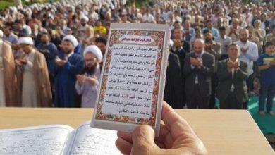 تصویر از نماز عید فطر در حرم حضرت معصومه(س) و مسجد جمکران اقامه شد