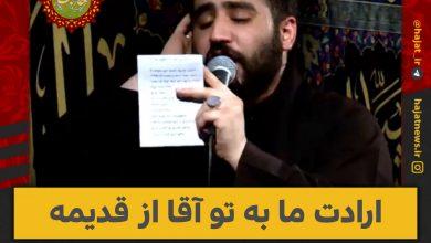 """تصویر از مداحی حسین طاهری برای حضرتعبدالعظیم(ع) /""""ارادت ما به تو آقا از قدیمِ"""""""