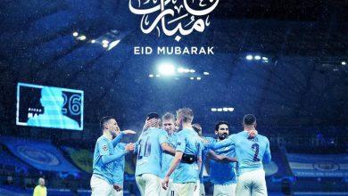 تصویر از تبریک عید سعید فطر توسط باشگاههای اروپایی