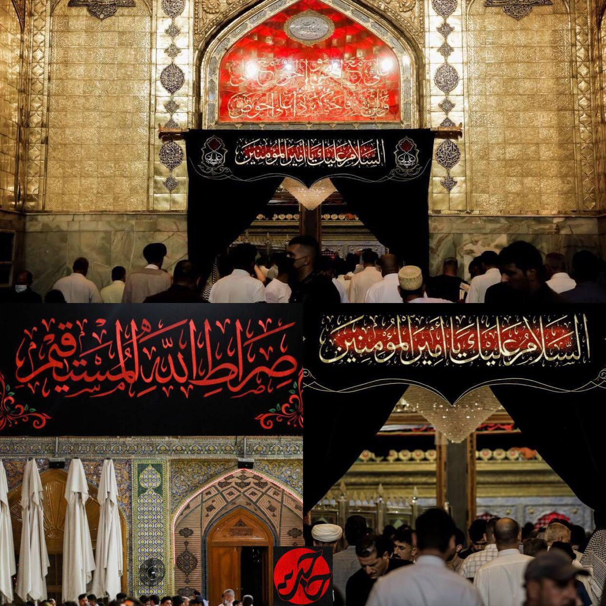 تصویر از حرم مطهر امیر المومنین (ع) در آستانه سالروز شهادت حضرت امام علی (ع) سیاه پوش شد