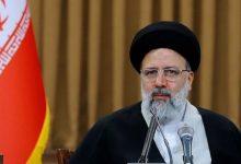 تصویر از بیانیه سیدابراهیم رئیسی پس از پیروزی در انتخابات ریاست جمهوری۱۴۰۰
