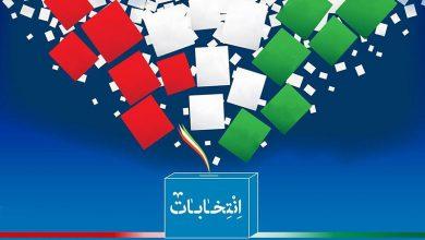 تصویر از کدخدایی: انتخابات ۱۴۰۰ تا ساعت ۲۴ تمدید شد