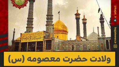 تصویر از برنامه جشن میلاد حضرت معصومه (س) در ۲۳ هیأت کشور