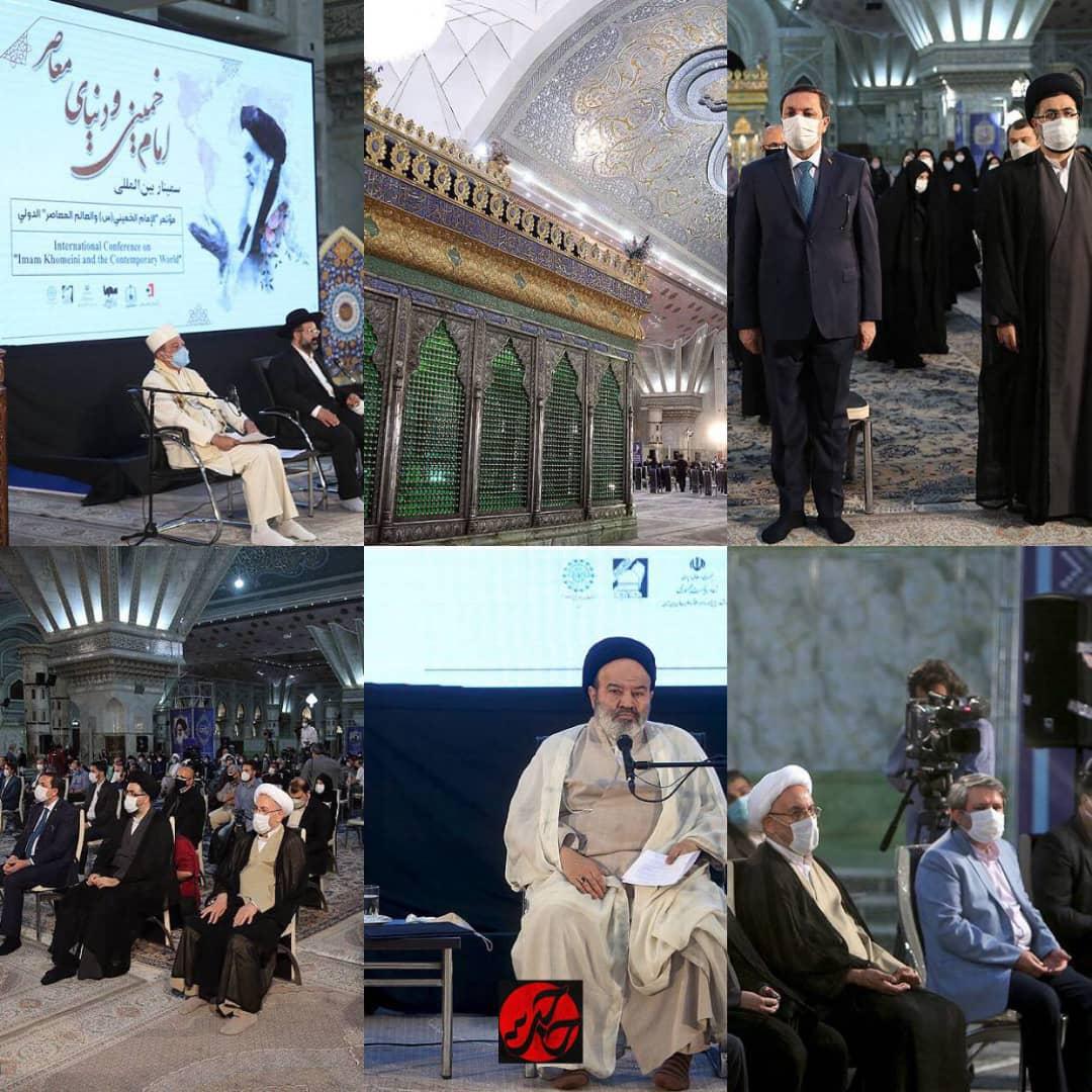 تصویر از سمینار بین المللی امام خمینی و دنیای معاصر برگزار شد