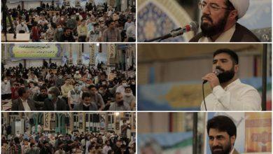 تصویر از مراسم جشن دهه کرامت