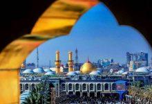 تصویر از امکان سفر محدود به عراق بدون ویزا