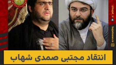 تصویر از انتقاد مجتبی صمدی شهاب به حجت الاسلام قمی/استعفا بدهید