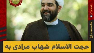 تصویر از حجت الاسلام شهاب مرادی به کرونا مبتلا شد